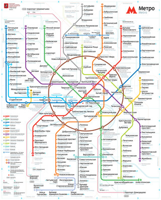 Map of Moscow metro, subway, tube & underground Moskovsky Metropoliten network